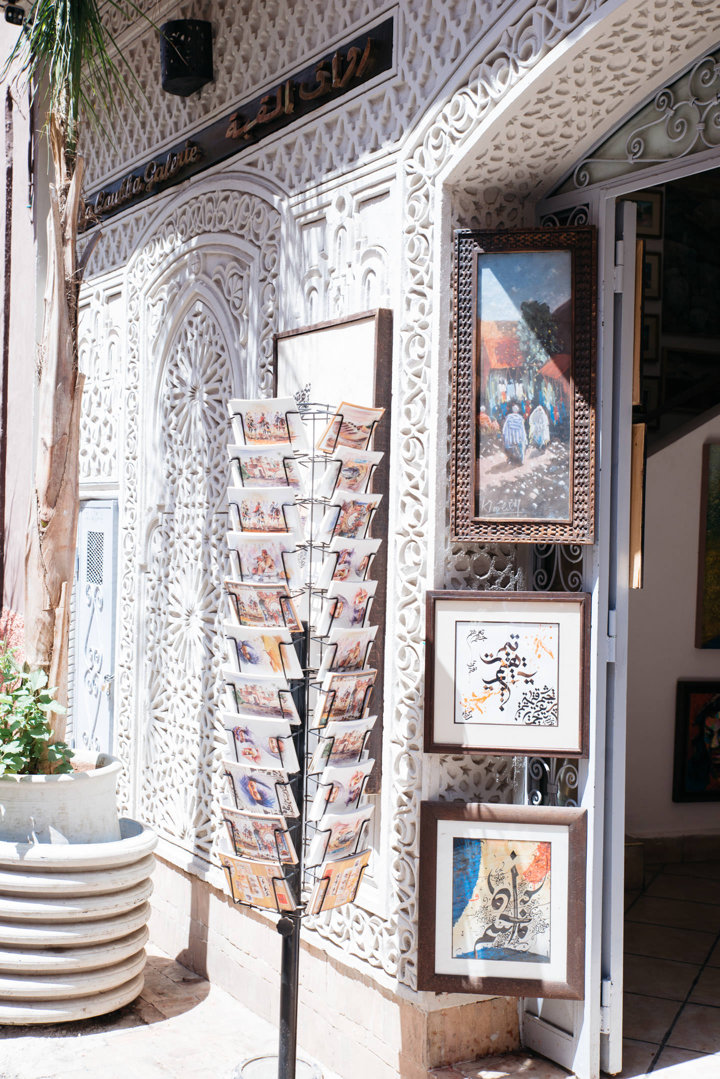 Blog-Mode-And-The-City-Lifestyle-Le-Madarin-Oriental-Marrakech-35